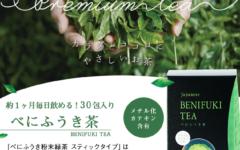 雑貨店「Aming(アミング)」にハッピーナチュラルの商品が!