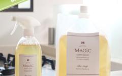 マジック洗剤♡ズボラな私も夏の掃除が楽しみに!