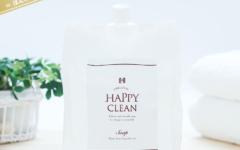 なんちゃって自然派洗剤ではありません♡ハッピークリーン