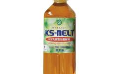 KSメルトでウィルス性胃腸炎から復活!