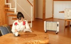 【Happy Letter】オーサワカタログ品5%オフセール、芯から体を温める暖房「サンラメラ」・お部屋に太陽の陽だまりを。