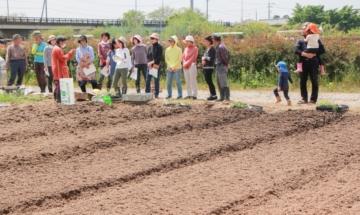 自社農園スタート!初めての農業体験会開催しました!